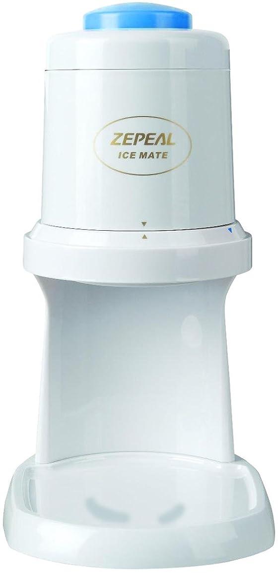 ホイットニー社会主義者自動的に業務用 ブロックアイススライサー PRO-B500M 電動式かき氷機