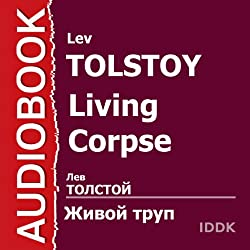Living Corpse [Russian Edition]
