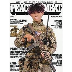 PEACE COMBAT 表紙画像