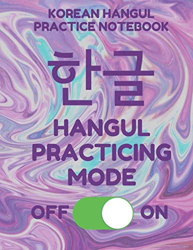 Korean Hangul Practice Notebook: Hangul Manuscript Wongoji Writing Paper, Large Size for Students, Funny Mode Purple - Manuscript Learning Stickers Alphabet