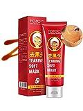 Sunward Peel-Off Deep Clean Feeling Beautiful Facial Revealing Peel-off Mask