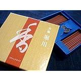 松栄堂のお香 芳輪堀川 ST徳用80本入 簡易香立付 #210224