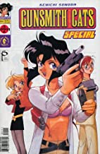 Gunsmith Cats Special, Edition# 1