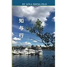 100 Chinese Poems III Learning & Doing