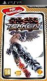 Essentials Tekken: Dark Resurrection