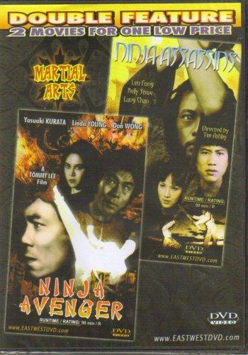 Amazon.com: Ninja Avenger + Ninja Assassins: Yasuaki Kurata ...