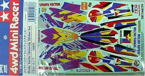 ストラトベクター ドレスアップステッカー 「ミニ四駆 グレードアップパーツシリーズ」 [15177]