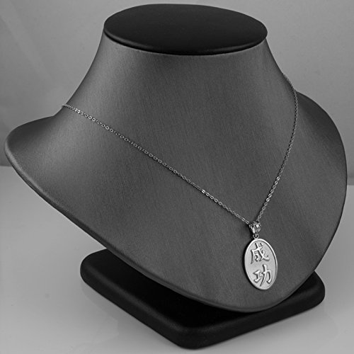 Sterling Silver Chinese Success Symbol Necklace