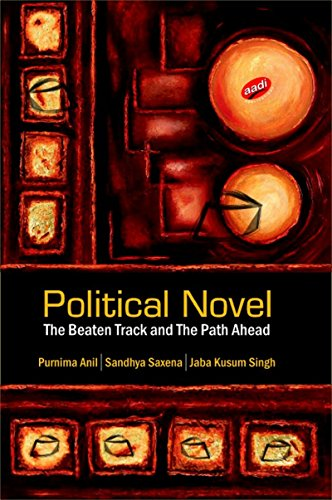 Beaten Track and The Path Ahead (Aadi Collection)