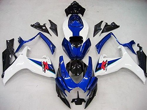 Buy gsxr fairings 2007