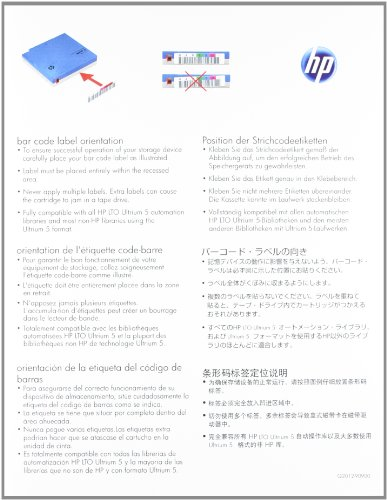 LTO5 Ultrium Worm Label Pack by HP (Image #2)