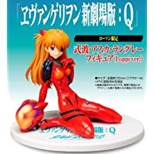 Evangelion: 3.0 You Can (Not) Redo - Asuka Langley Shikinami (Loppi ver.) (PVC Figure) [Lawson Exclusive] (japan import)