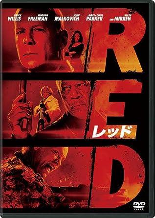 「RED 映画」の画像検索結果