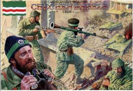Orion Plastic Model Figures Chechen Rebels, 1995-2005 1/72 72002 (Fire Orion)