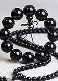 Generic Indonesia 108 beads ebony purple sandalwood bracelet bracelets Agarwood ebony love men and women 2.0