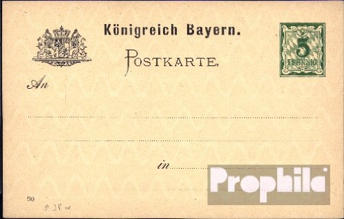 Bavaria P38w Official Postcard 1890 Paragraph (documents philatelic covers for collectors)