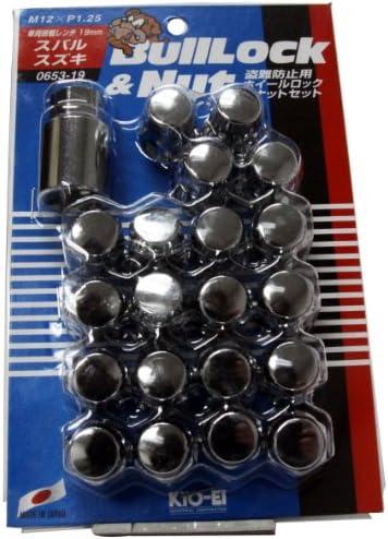 KICS 20 BULL LOCK 12X1.25 1.25 ACORN WHEELS RIM LOCK LUG NUTS CLOSE END CHROME S
