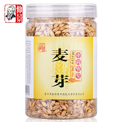 (Chinese food Snack Herb Material Raw Malt Maiya 仲景麦芽150g/罐 花草茶药材安徽麦芽生麦芽健脾开胃)