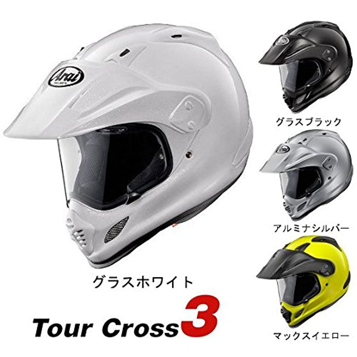 [해외] 아라이 오토바이 헬멧 오프로드 TOUR-CROSS 3 글래스 화이트 L 59-60CM