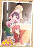 Yuru Yuri - 2 Vol.1 (DVD+CD+POSTCARD) [Japan LTD DVD] PCBG-52091