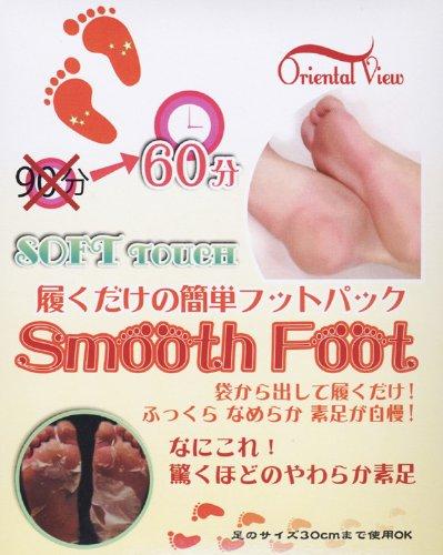 認識シャットマーベルかかと ケア Smooth Foot(スムースフット) オリエンタルビュー