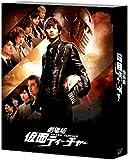 劇場版 仮面ティーチャー豪華版(初回限定生産) [Blu-ray]