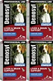 Nutramax Denosyl Professional Chewable Dogs Tablets 120ct (4 x 30ct)