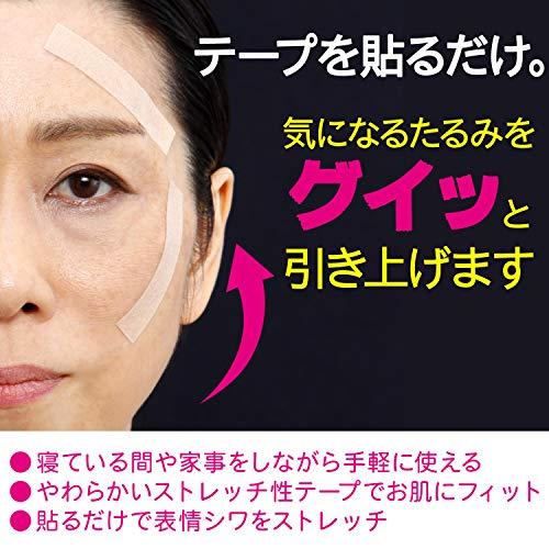 c7c334e53 Jual Face Wrinkle Flattering Saggy Facial Skin Lift-Up Tape