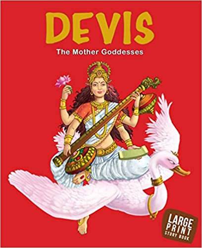 Devis book from OM Books in Amazon