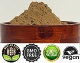 African Mango Seed Extract Powder 10:1 Irvingia Gabonensis 2 lb Bag