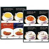 【ギフト】帝国ホテル スープセット IHR-50W