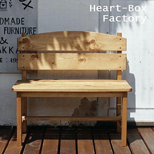 Heart-Box 木製ガーデンベンチ パイン材 ホワイト B072MLZ2NCホワイト