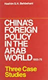 China's Foreign Policy in the Arab World 1955-75 9780710301253