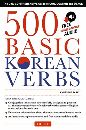 500 Korean Verbs Ebook