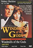 Windmills of the Gods by Imports