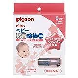 Pigeon Baby adhesive cotton swab (thin shaft type) 50 pieces