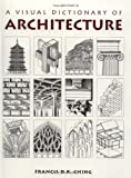 Illustrated Dictionary of Historic Architecture (Dover
