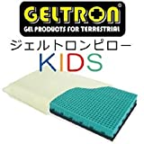 Gel Tron pillow KIDS (Kids) for children(subject: around baby to 5 years of age)