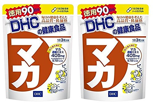 DHC マカ 徳用90日分 × 2袋 B07489KQ49