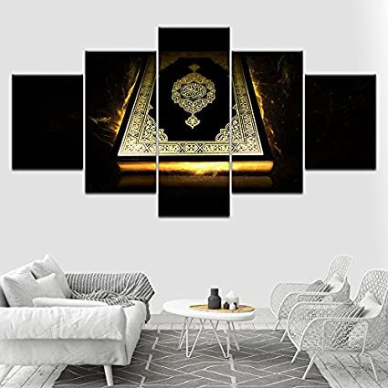 Stampe Moderne Wall Art Poster Canvas Modulare Islam Immagini 5 ...