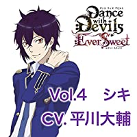 アクマに囁かれ魅了されるCD 「Dance with Devils-EverSweet- 」 Vol.4 シキ CV.平川大輔出演声優情報