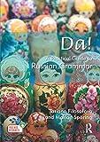 Da! A Practical Guide to Russian Grammar (HCG)