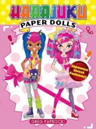 Japanese Kimono Paper Dolls - 3