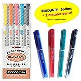 Zebra MILDLINER Highlighter Pen Set (WKT7-5) (WKT7-N-5C + DELAT2pc)