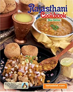 Buy the complete gujarati cook book new edition 1 book online at rajasthani cookbook forumfinder Image collections