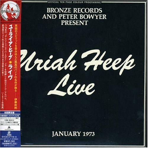 Live In Moscow By Uriah Heep Amazon Com Music