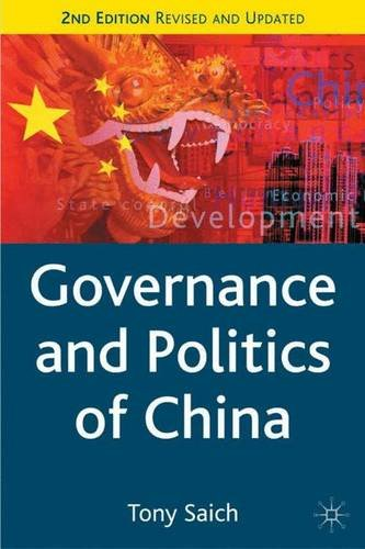 Governance and Politics of China, Second Edition (Comparative Government and Politics)