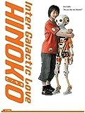 robots 2005 - Hinokio