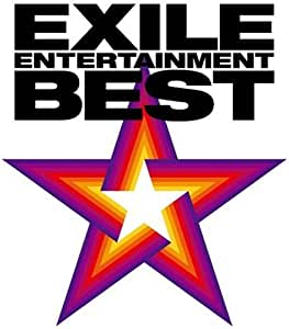 Entertainment Best