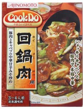 ajinomoto-japan-cookdo-twice-cooked-pork-90g-x-10-pcs